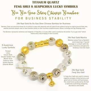 Titanium Quartz 8 Auspicious Symbols Strung w/ 24k Real Gold Chinese Bamboo, Mantra Balls & Feng Shui Bell