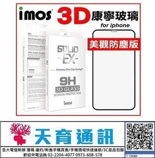 imos Apple iPhone Xs Max 6.5吋 3D全覆蓋美觀防塵版玻璃(黑邊) 美商康寧公司授權
