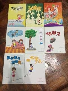 红蜻蜓小说 dragonfly chinese novels, assorted tittles