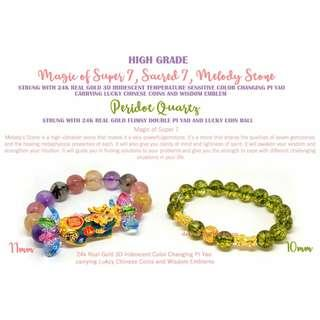 Feng Shui High Grade Wonders of Super 7 & Peridot Crystal Bracelet w/ 24k Real Gold Color Changing Pi Yao