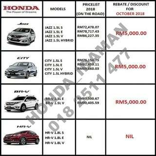 HONDA REBATE YEAR END 2018