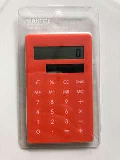 BNIB calculator
