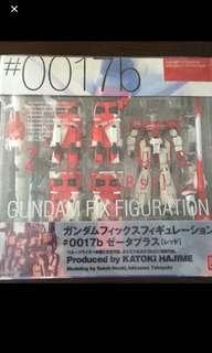 Gundam Fix 0017b