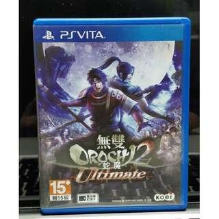 PS Vita 無雙大蛇 2 Ultimate 中文版