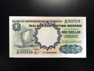 British Malaya 1 dollar 1959 9 Head 9 Tail Waterlow & Sons