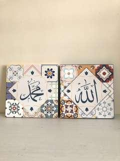 Morrocan Pattern Islamic Canvas