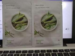 INNISFREE- MY REAL SQUEEZE MASK BAMBOO