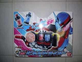 Kamen Rider Build DX Build Driver and Holder