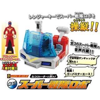 獸電戰隊 超級戰鬥機設備人【日版】Ranger Key series Ranger key de Ayatsure