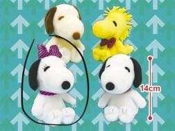 Peanut Snoopy Belle Soft Toy