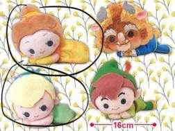 Disney Tinkerbelle and Belle sleeping plush