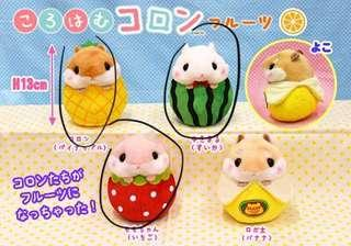 Assorted Coro Hamster Toys