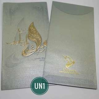 Sampul Raya /Angpow packet Unicorn Bank - UN1