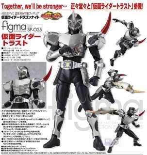 Figma SP-O25 Masked Kamen Rider Dragon Knight Thrust【日版】幪面超人 龍騎 堅甲犀牛 @KAZOEshop