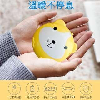 🚚 【天馬行銷】掌上迷宮暖暖蛋 USB/電池雙電源(可用行動電源供電)