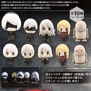 NieR:Automata Trading Arts Mini 10Pack