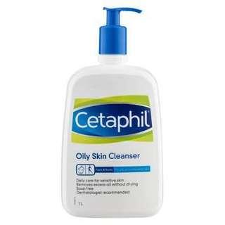 CETAPHIL Oily Skin Cleanser 100ml (SHARE)