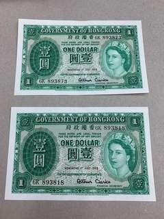 59年女皇$1~UNC有黃