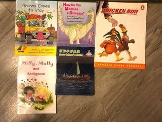 英文故事書 兒童圖書