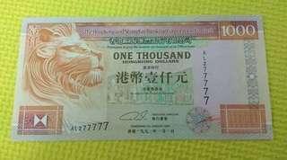 滙豐1993年 1000元 AL277777 老虎號