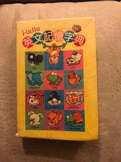 小樹苗 英文記憶字典 兒童英文字典