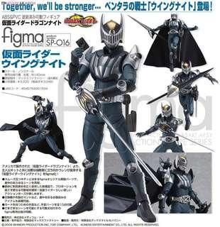 Figma SP-O16 Masked Kamen Rider Dragon Knight Wind Knight【日版】幪面超人 龍騎 夜騎  @KAZOEshop