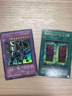 Vintage yugioh card
