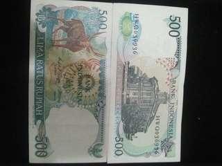 Uang kuno 500kijang tahun 1988