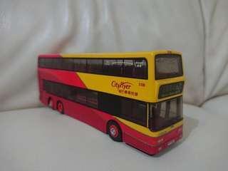 城巴機場快線Dennis Trident(2138)巴士模型