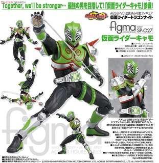 Figma SP-O27 Masked Kamen Rider Dragon Knight Camo【日版】幪面超人 龍騎 妖翠 變色龍  @KAZOEshop