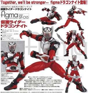 Figma SP-O15 Masked Kamen Rider Dragon Knight Dragon Knight【日版】幪面超人 龍騎 @KAZOEshop