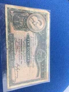 1941年匯豐銀行大棉胎