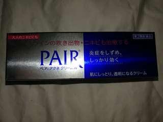 Medicated Acne Care Cream