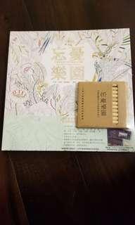 忘憂樂園療癒著色畫 Tropical Wonderland Colouring Book