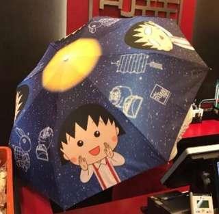 小丸子雨傘