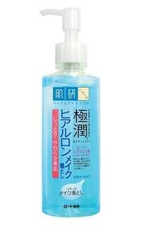 Hadalabo Hyaluronic Acid make up remover