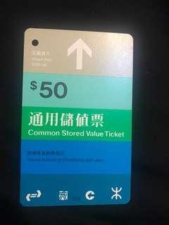 地鐵單程票