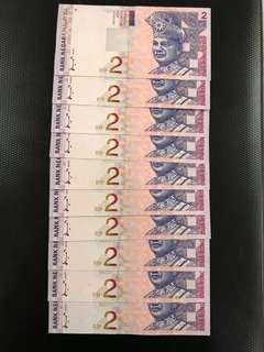 RM2 Banknote with running number UNC (10 Pieces)
