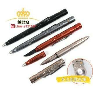 🚚 多功能戰術筆,擊破器,手電筒,小刀,原子筆