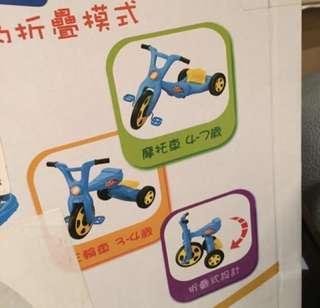 益智折疊腳踏車