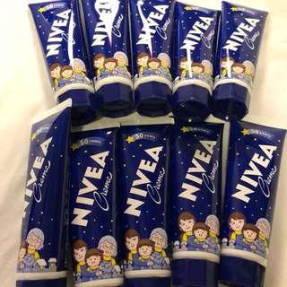 小丸子 nivea cream
