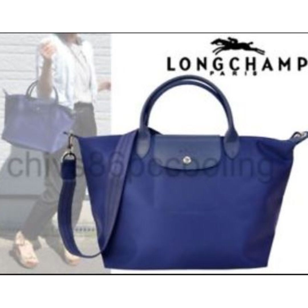 cc4c52215ca2 France Made  100% Authentic Original Longchamp Le Pliage Neo Tote ...