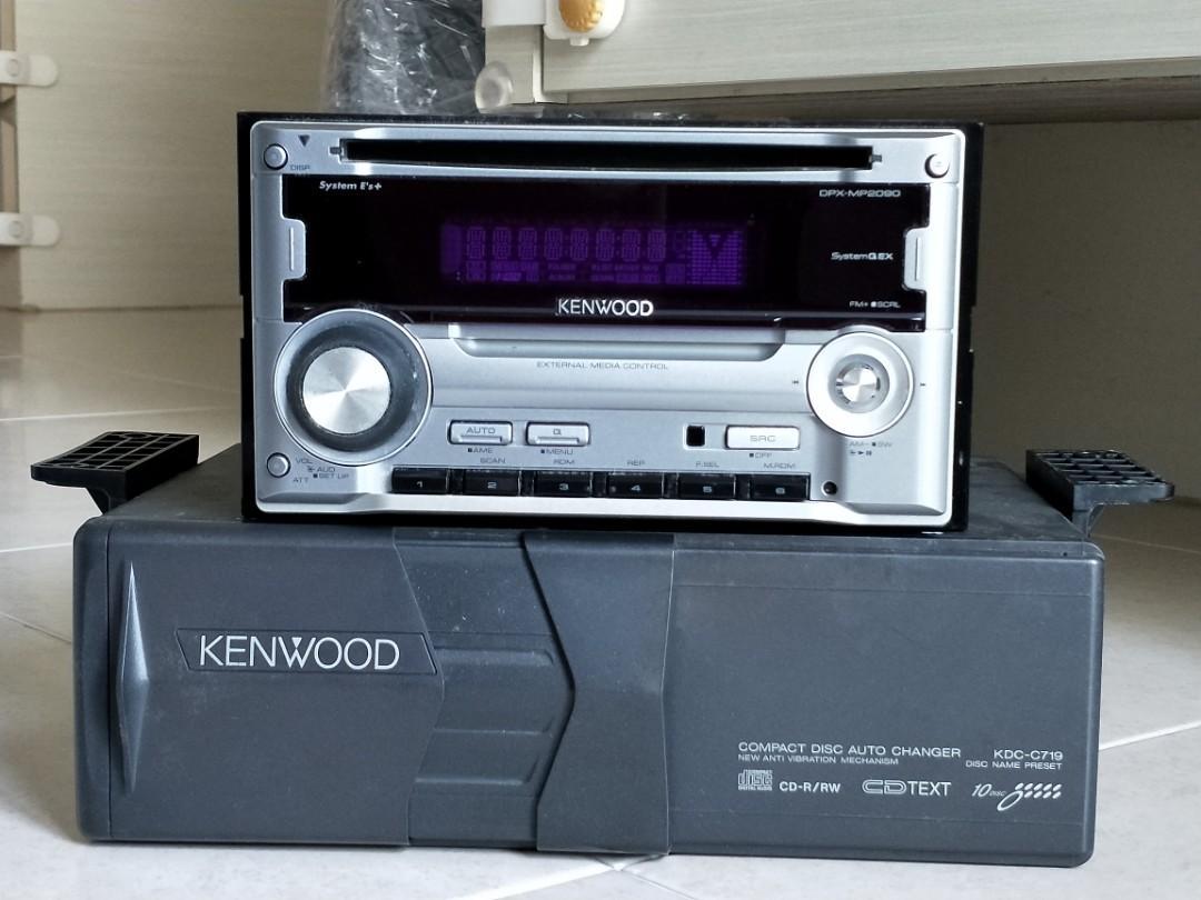 Kenwood Radio & Mulit Disc Changer