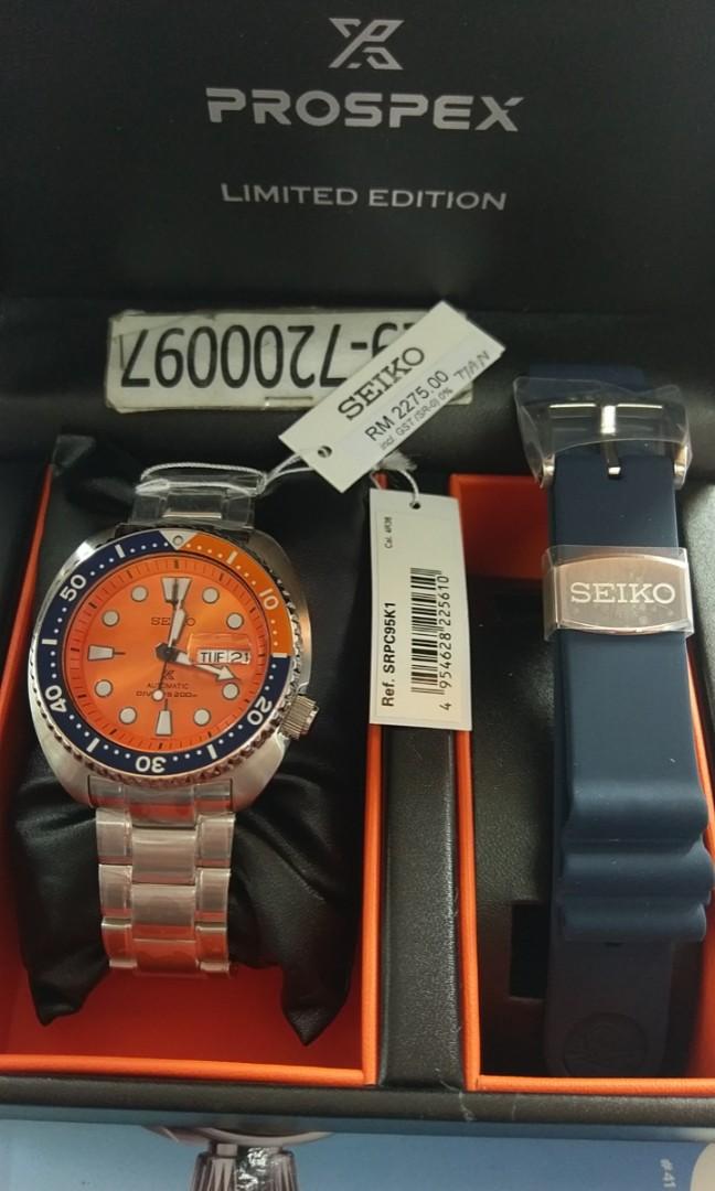 size 40 432f9 f9048 Seiko turtle nemo limited edition srpc95k1