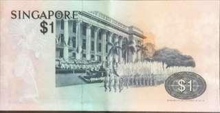 👀ERROR PRINT👀 🦅 Series $1 Note with a 'Rising Sun' Ink Smudge on the reverse side in AUNC Condition 😀