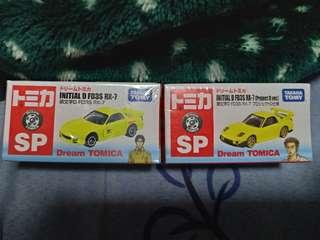 Tomica Initial D RX7