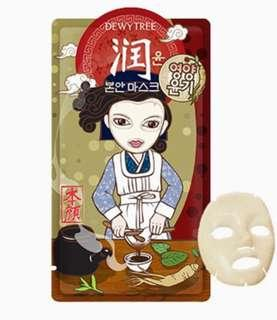 [PM Me for more details] 10pcs - Ginseng Extract Yun Bonan Mask Set