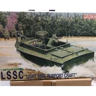 "Dragon 1:35 LSSC ""Light SEAL Support Craft"" Model Kit"