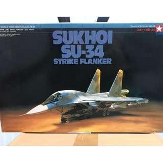 Tamiya Sukhoi SU-34 (Strike Flanker) (1:72)