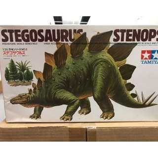 Tamiya Stegosaurus Stenops (1:35)
